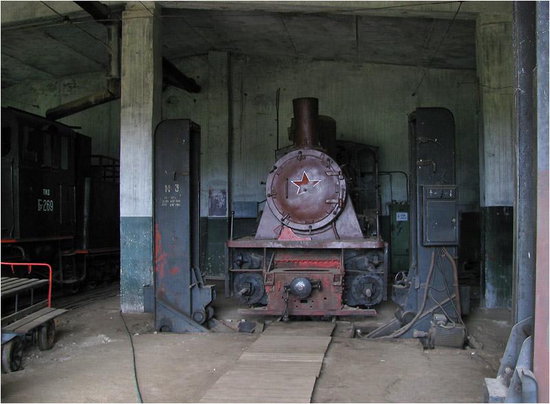 Trains in Russia