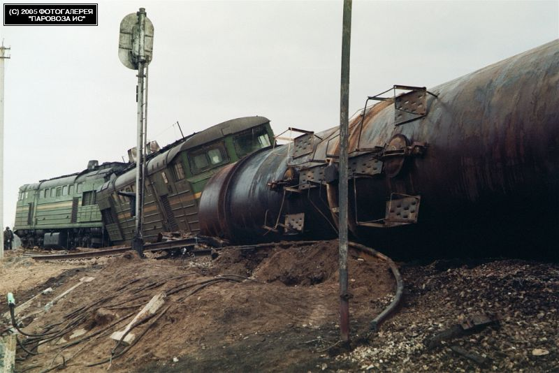 Russian trains crash 4
