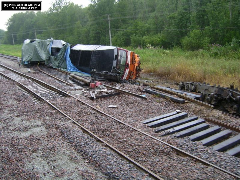 Russian trains crash 5