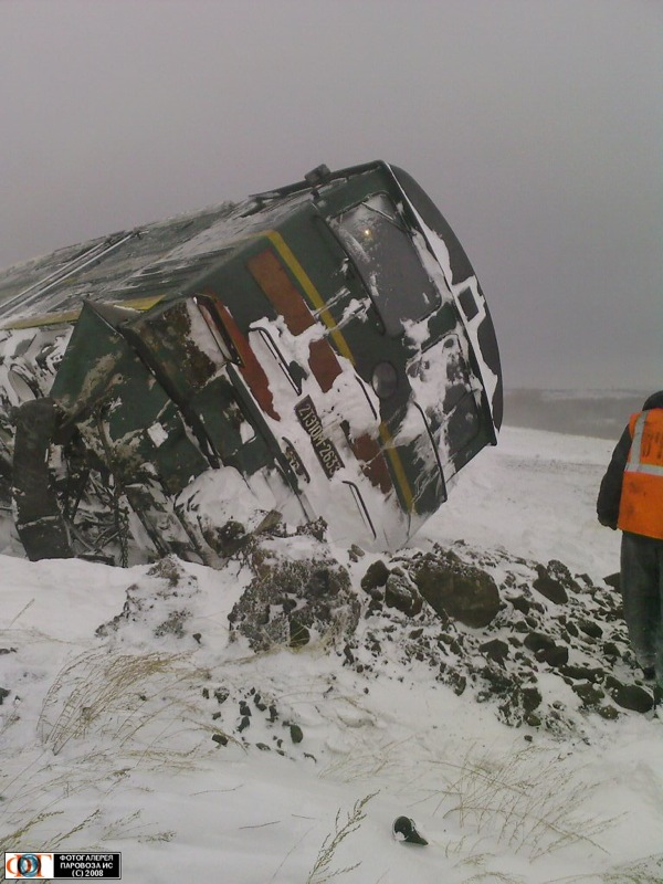 Russian trains crash 9