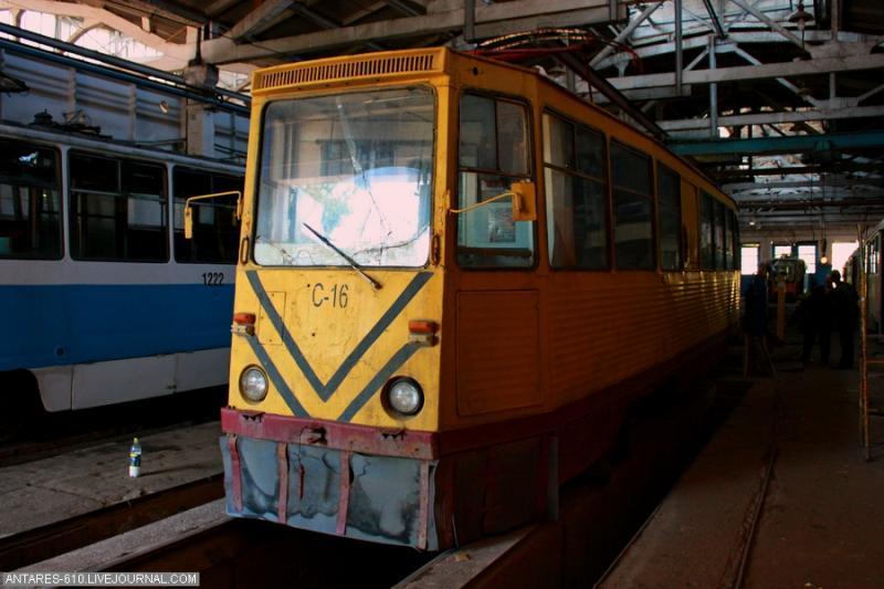 Tramway Depot In Nizhny Novgorod 16