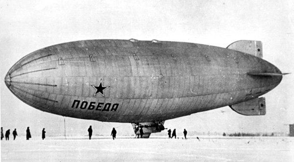 dirigible used in metro construction 2