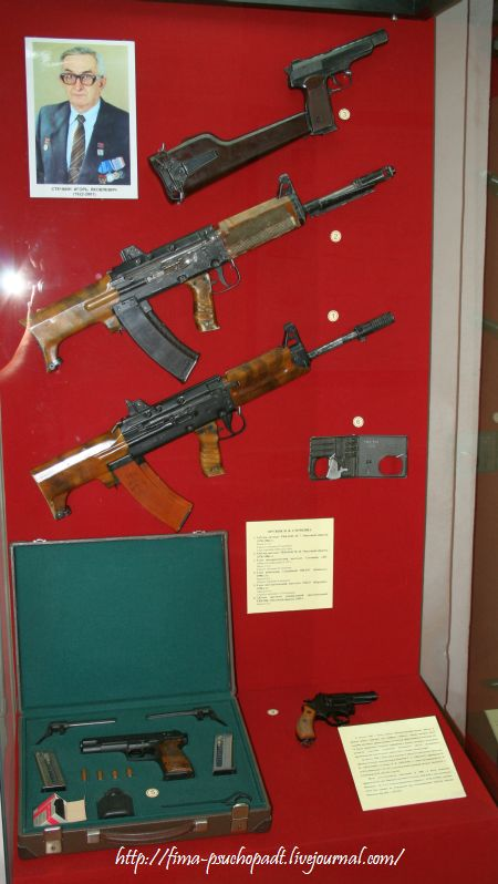 Russian arms museum in Tula 24