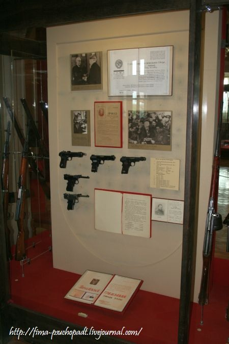 Russian arms museum in Tula 35