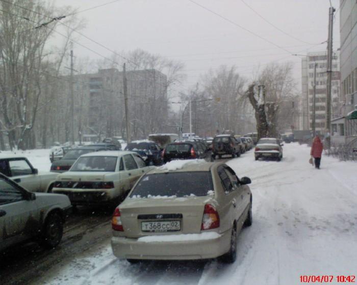 ufa, russia 13
