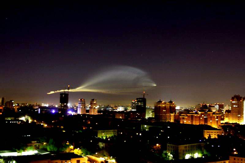 Russian UFO in Moscow