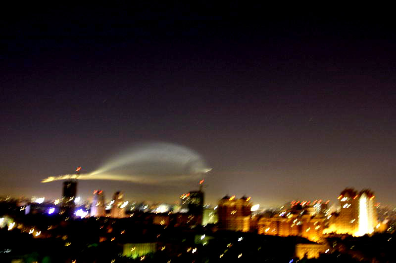 Russian UFO in Moscow 3