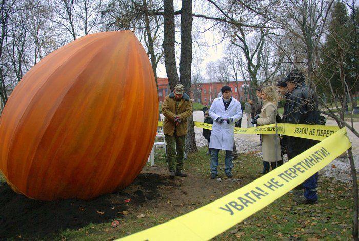 ukraine ufo nut 1
