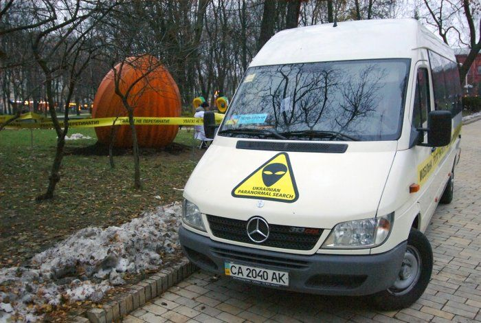 ukraine ufo nut 4