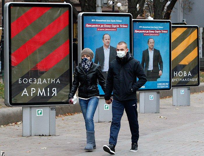 Flu in Urkaine 3