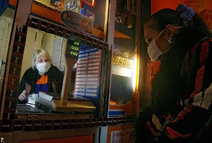 Flu in Urkaine 9