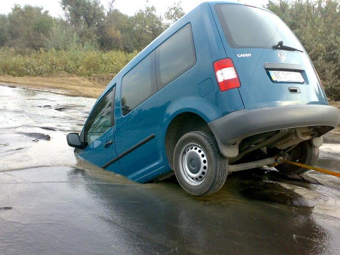 Roads in Ukraine, Russia 2