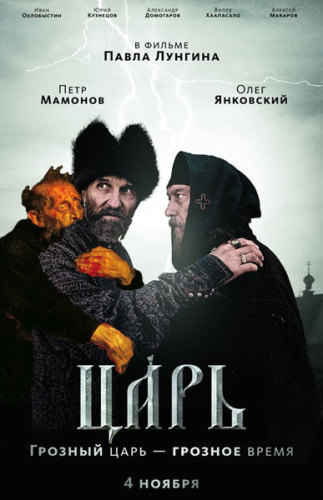 Under Attack of Ivan The Terrible 27