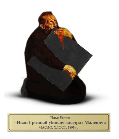 Under Attack of Ivan The Terrible 30