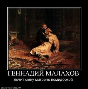 Under Attack of Ivan The Terrible 38