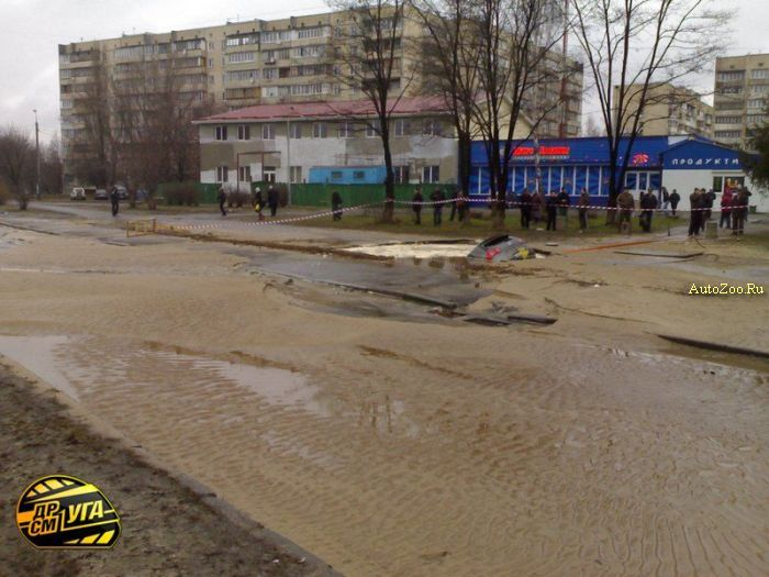 Golf got under road in Russia 1