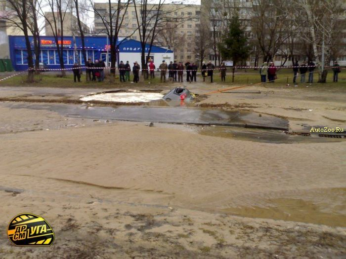 Golf got under road in Russia 3