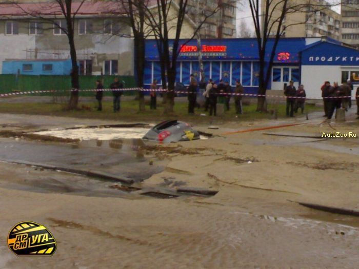 Golf got under road in Russia 4