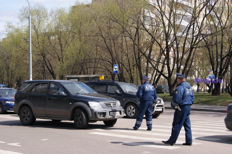 Another Explosion in Moscow