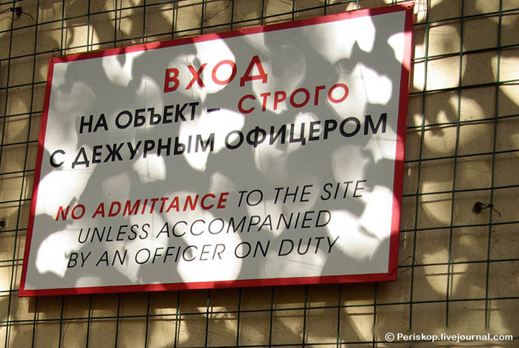 Moscow undergrounds 6
