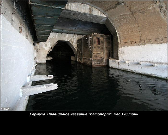Underground Submarine Base 12