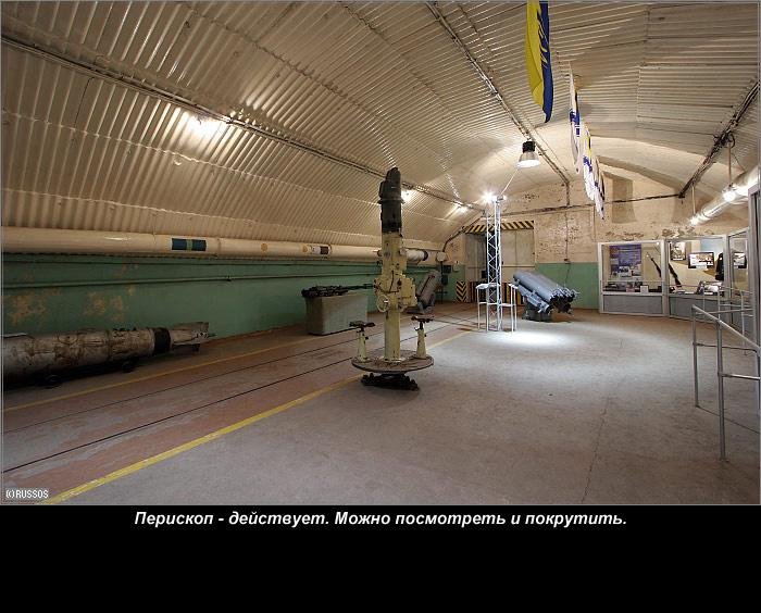 Underground Submarine Base 19
