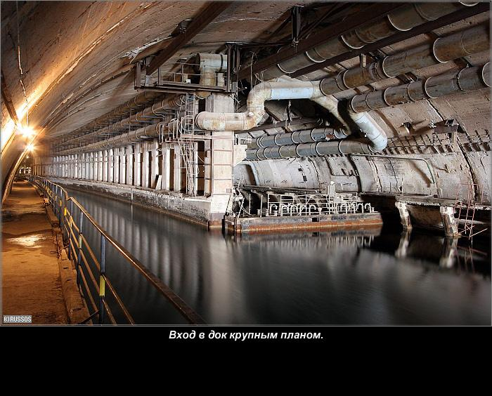 Underground Submarine Base 24