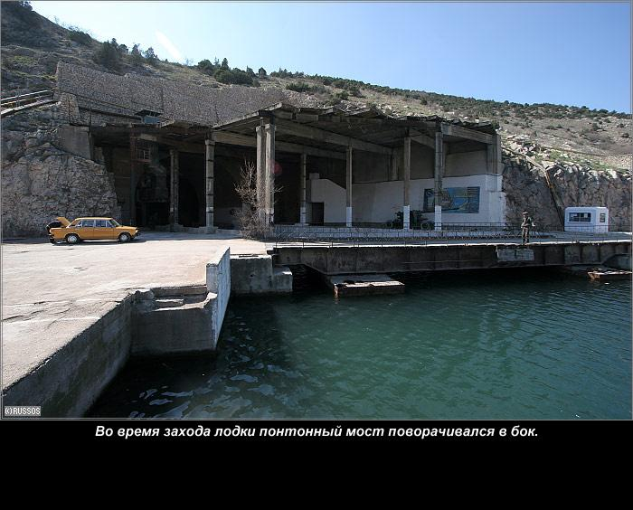 Underground Submarine Base 9