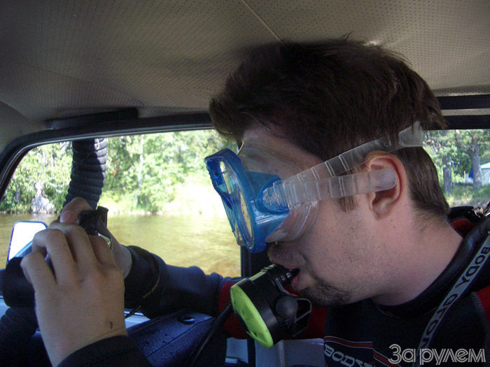driving under water 26