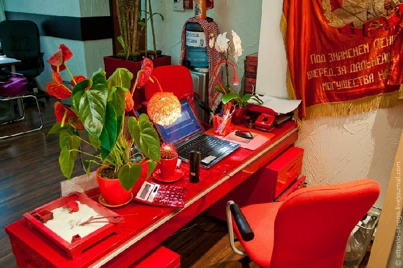 Unusual Russian Office