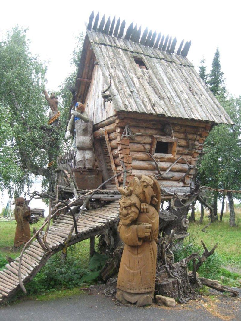 Ural park 10
