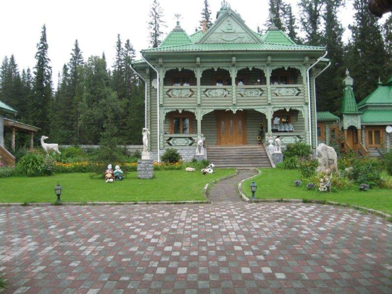 Ural park 14