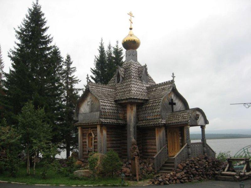 Ural park 15