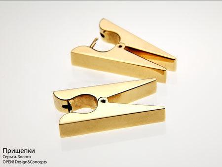 weird golden jewellery 1