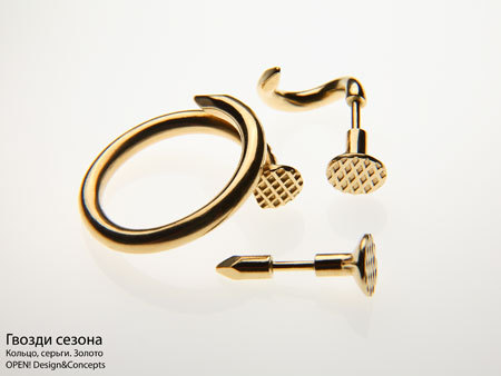 weird golden jewellery 10
