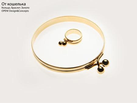 weird golden jewellery 12