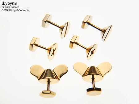 weird golden jewellery 14