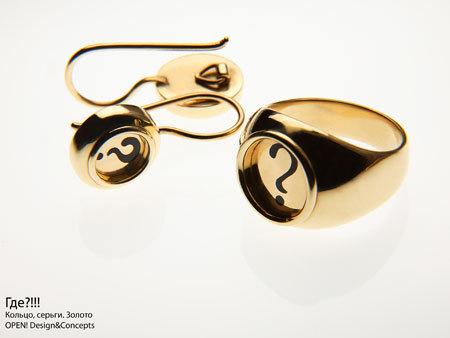 weird golden jewellery 16