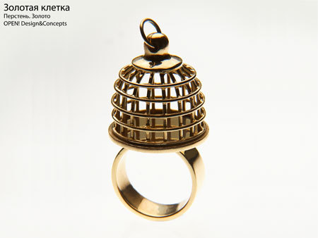 weird golden jewellery 3