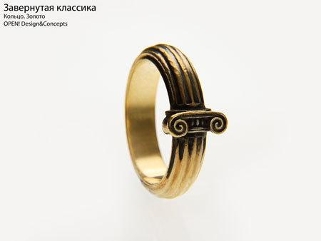 weird golden jewellery 5