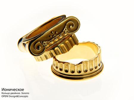weird golden jewellery 9