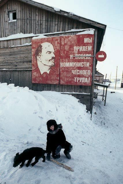 Russian past: Russia at seventies-eighties of the last century 10