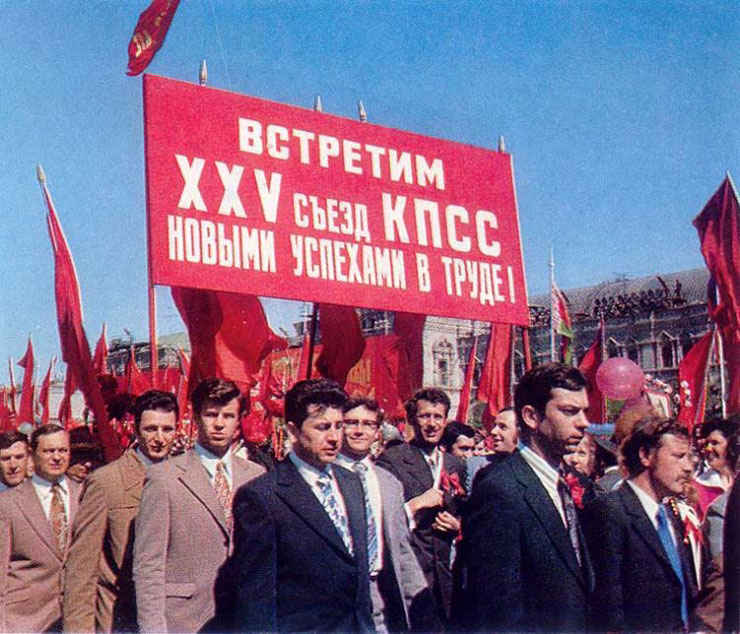 Russian past: Russia at seventies-eighties of the last century 15