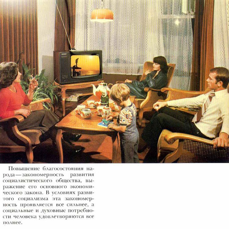 Russian past: Russia at seventies-eighties of the last century 19