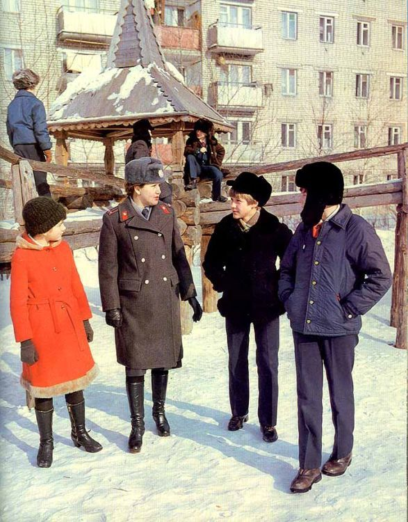 Russian past: Russia at seventies-eighties of the last century 20