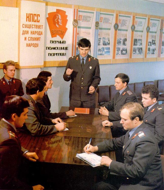 Russian past: Russia at seventies-eighties of the last century 21