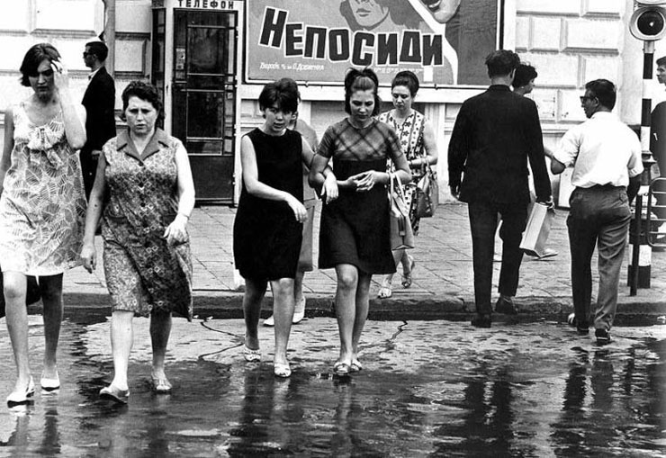 Russian past: Russia at seventies-eighties of the last century 23