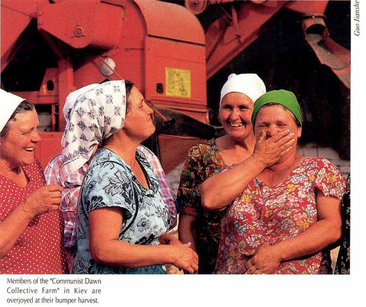 Russian past: Russia at seventies-eighties of the last century 29