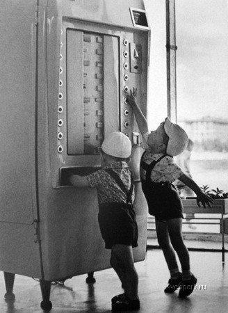 life in Soviet Russia 16