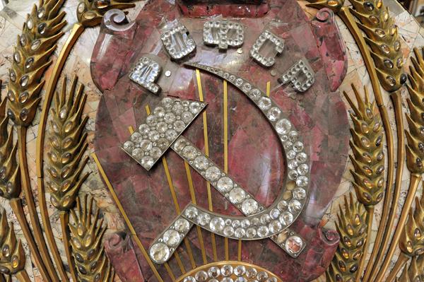USSR Jewelry 6